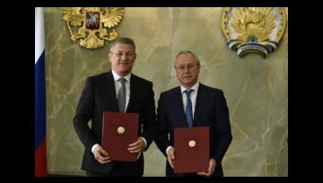 Башкортостан и «Группа ГАЗ» подписали соглашение о сотрудничестве