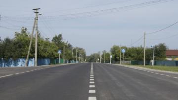 От акцизов на топливо и транспортного налога 5% направят на строительство дорог к сёлам Башкортостана!